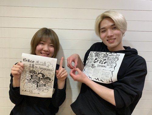 夙川店 祝18周年!!